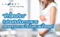 """Pregnancy Chair"" Help to add comfort and relieve all the pain for pregnant mothers"