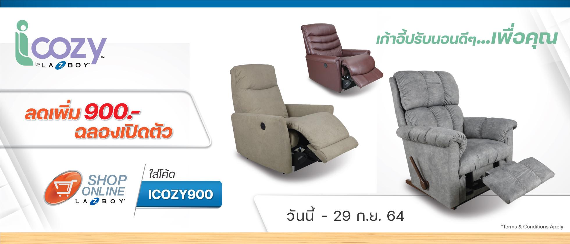 iCozy Shop Online
