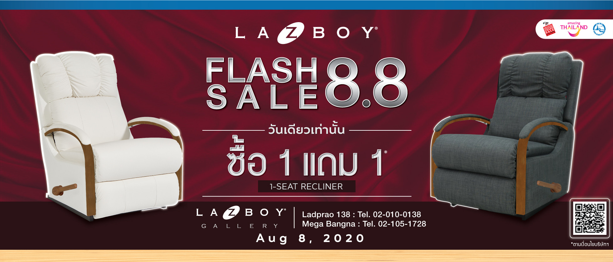 Flash Sale 8.8