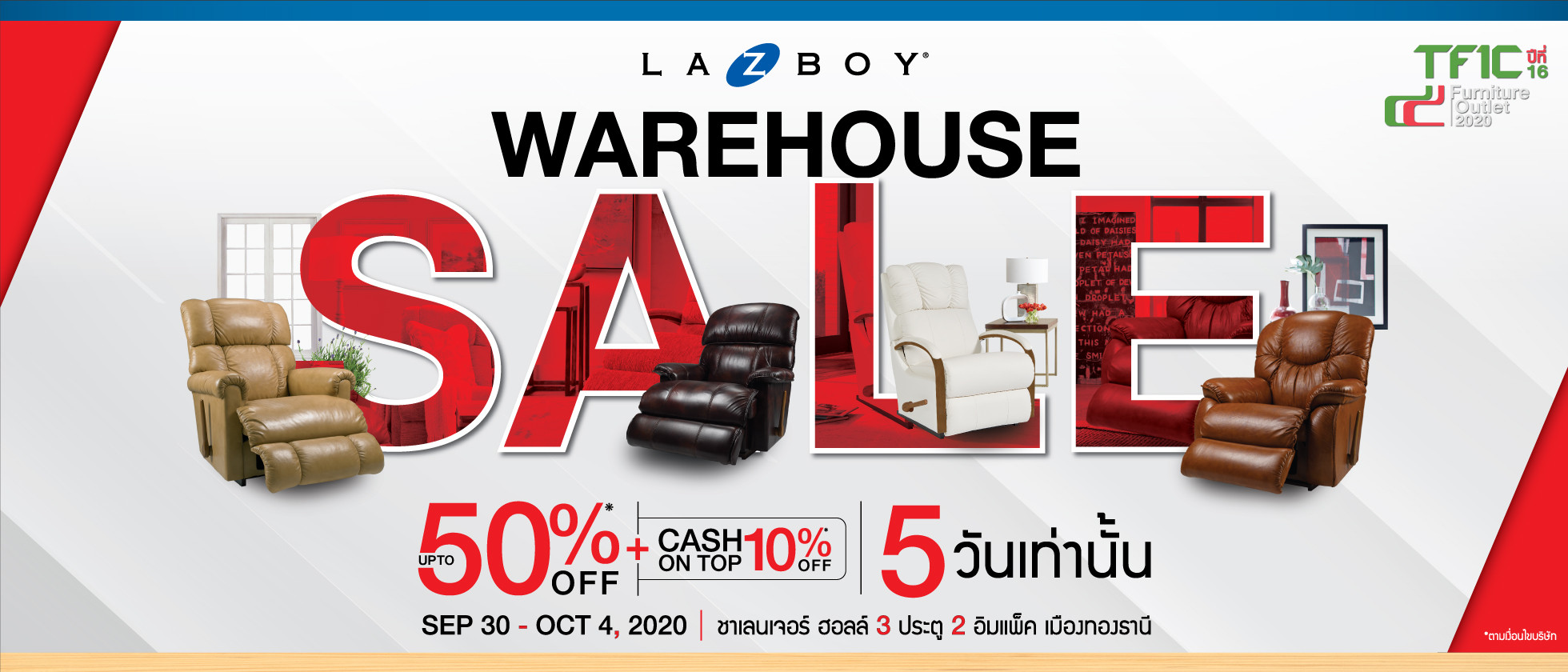 Warehouse Sale at TFIC 2020