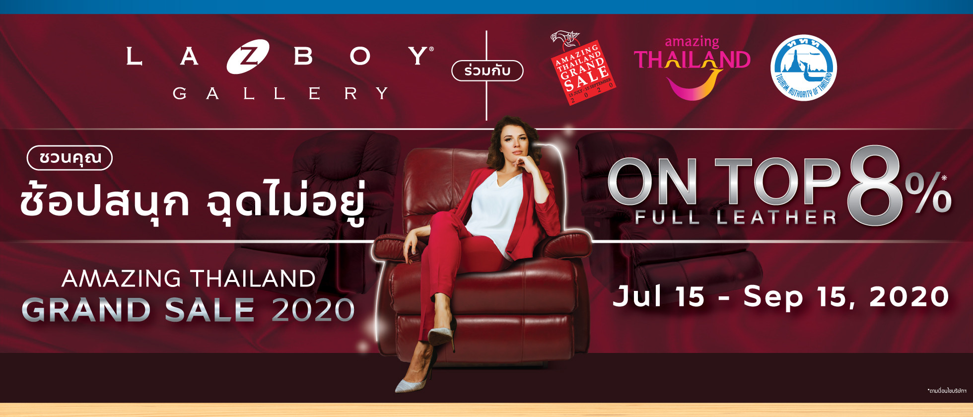 Amazing Thailand Grand Sale 2020