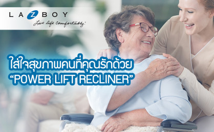 "Caring for your loved ones with ""Power Lift Recliner"""