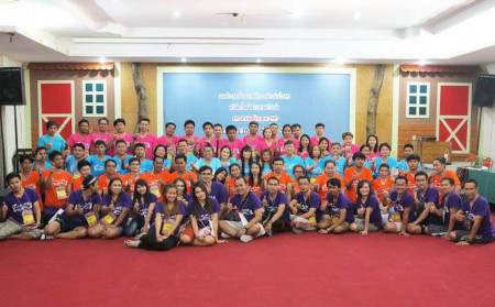 The Seminar 2014