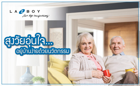 Elderly people feel comfortable at home with innovation