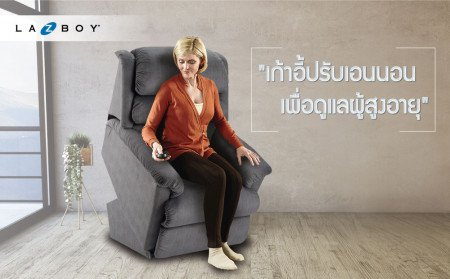 Even Better Home Care for the Elderly with Lift Recliner