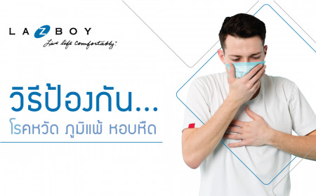 How to prevent .. colds, allergies, asthma
