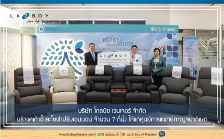 Share the Comfort, Share the Charity - Golden Jubilee Medical Center, Faculty of Medicine Siriraj Hospital