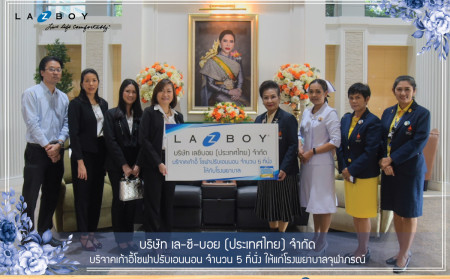 Share the Comfort, Share the Charity - Chulabhorn Hospital