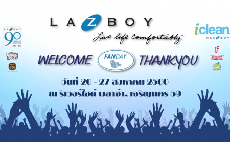 La-Z-Boy Fanday 2017