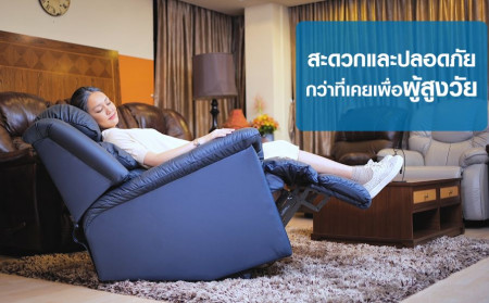 More convenient and safer for the elderly