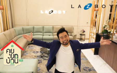 """Introducing new features of new La-Z-Boy power recliner XR+ [ program """"Living the house"""" 16 May 64 ]"""