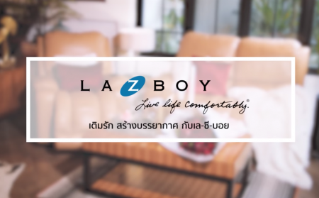 Fill the Love with La-Z-Boy